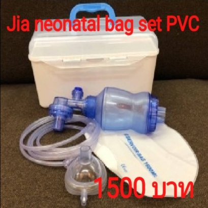 JIA neonatal bag set PVC