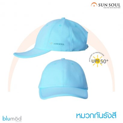 หมวกป้องกันรังสี UPF50+