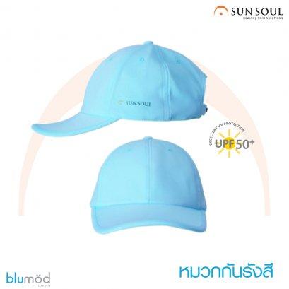 หมวกกัน UV สีฟ้า