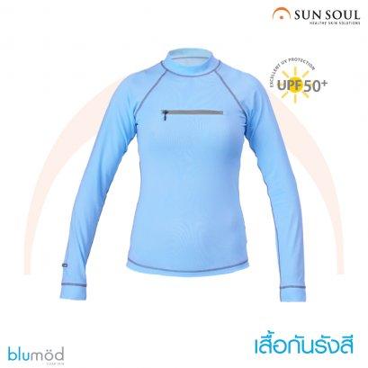 เสื้อกัน UV สีฟ้า