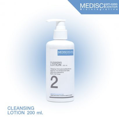 Medisci Cleansing Lotion
