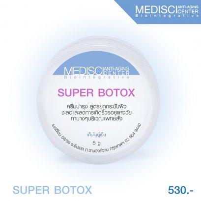 Super Botox
