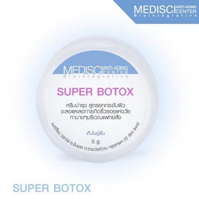 Super Botox ยกกระชับผิว ชะลอการเกิดริ้วรอย
