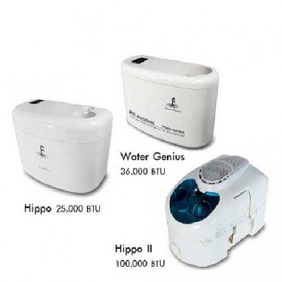 ปั๊มเดรนน้ำทิ้งแอร์ กาลักน้ํา Condensate Drain Pump
