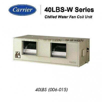 แอร์แคเรียร์ คอยล์น้ำเย็น แบบแขวน ต่อท่อลม (ระบบไฟฟ้า 380V/3Ph) Carrier