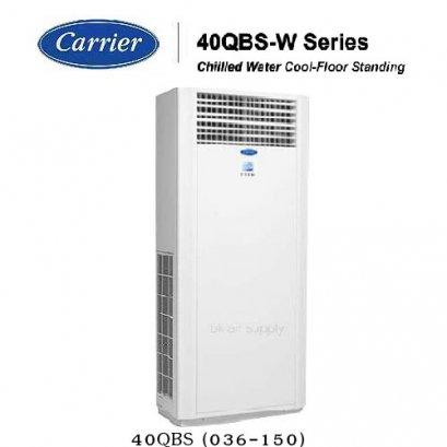 แอร์แคเรียร์ คอยล์น้ำเย็น แบบตู้ตั้งพื้น Carrier