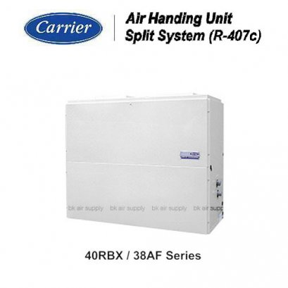แอร์แคเรียร์ เครื่องส่งลมเย็นคอยล์น้ำยา แบบต่อท่อลม ขนาดใหญ่ สารทำความเย็น R-407c Carrier