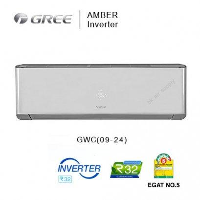 แอร์กรี อินเวอร์เตอร์ เครื่องปรับอากาศแบบติดผนัง รุ่น Gree Amber Inverter