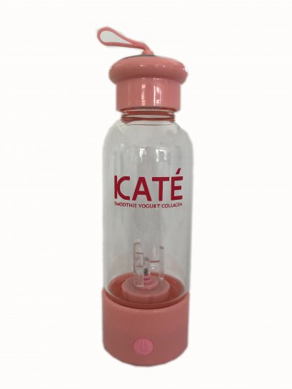 Kate Auto Strring Mug