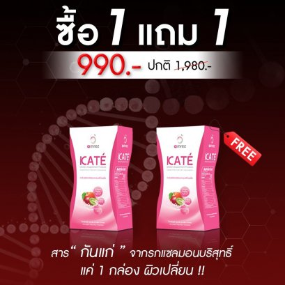 Kate Smoothie Yogurt Collagen