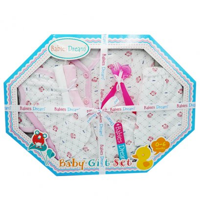 Babies Dream 9 Pieces Octagonal gift set