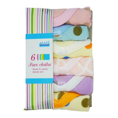 6 Pack m.ma.me. Cotton Hand & Face cloths with trim printed