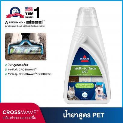 BISSELL® CROSSWAVE® PET FLOOR CLEANING FORMULA น้ำยาสูตรสัตว์เลี้ยง