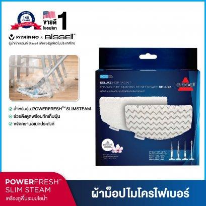 BISSELL®  POWERFRESH®  SLIM STEAM MOP PAD (2 PCS/BOX)