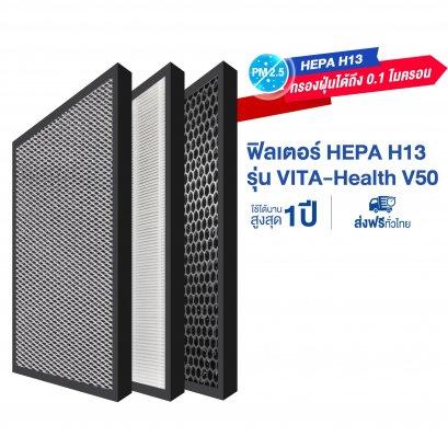 VITAINNO VITA-HEALTH V50 FILTER HEPA H13