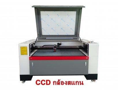 CO2 Laser J1390 CCD