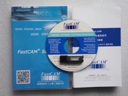 Fastcam Software Nesting