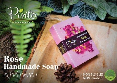 HANDMADE SOAP WITH ROPE - สบู่แฮนด์เมดมีเชือก