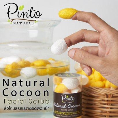 NATURAL COCOON FACE SCRUB - รังไหมธรรมชาติขัดผิวหน้า