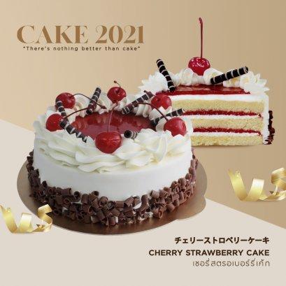 Cherry Strawberry Cake