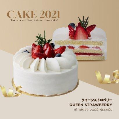 Queen Strawberry