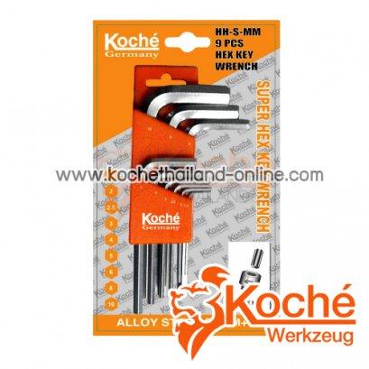KCHW01S ชุดประแจหกเหลี่ยม 2 ข้าง