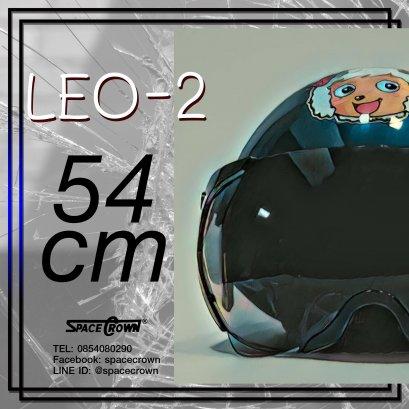 หมวกกันน็อคเด็ก สเปซคราวน์ LEO-2