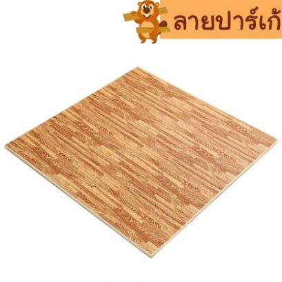 Printed EVA Floor Mat