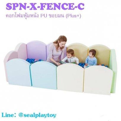 Sealplay คอกโฟมหุ้มหนัง PU ขอบมน (Plus+)