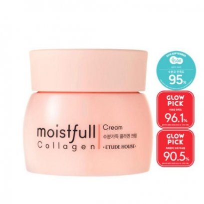 Etude Moistfull Collagen Cream ขนาดบรรจุ 75 ml