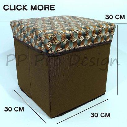 Box02 กล่องอเนกประสงค์