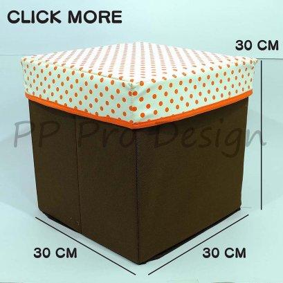 Box04 กล่องอเนกประสงค์