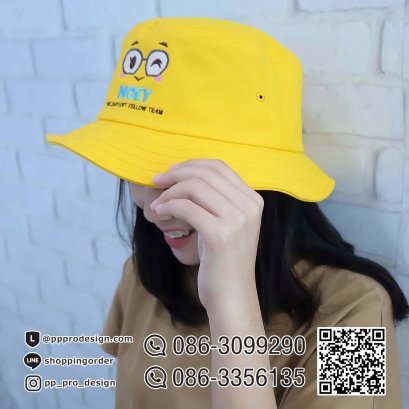 C62-10 หมวกทรง Bucket