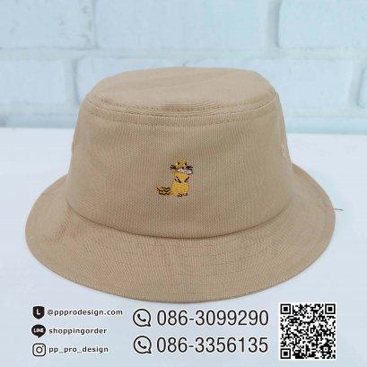 C62-13 หมวกทรง Bucket