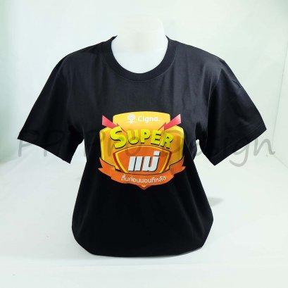 CTS18 เสื้อยืดคอกลม