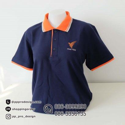CPL64 เสื้อโปโล