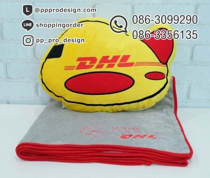 PL62-05 หมอนผ้าห่ม