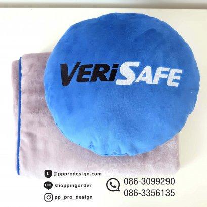 PL63-31 หมอนผ้าห่ม