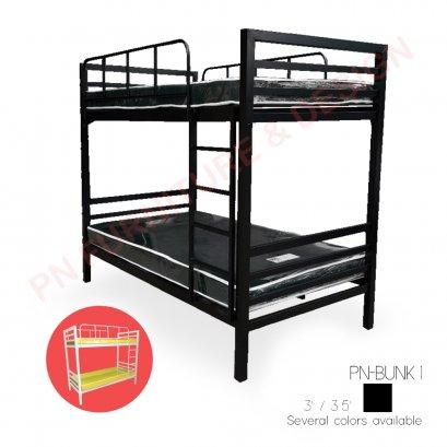 เตียงเหล็กสองชั้น (สีดำ)