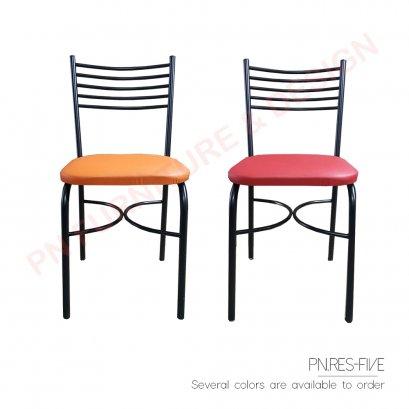 ชุดเก้าอี้ร้านอาหาร