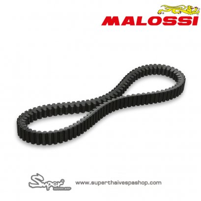 MALOSSI X K BELT FOR FORZA