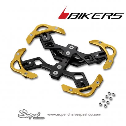 BIKERS PREMIUM REAR LICENSE SUPPORT (YELLOW)