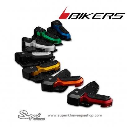 BIKERS REAR FOOTREST