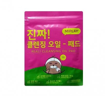 MIPLAY Real! Cleansing Oil Pad 10sheet