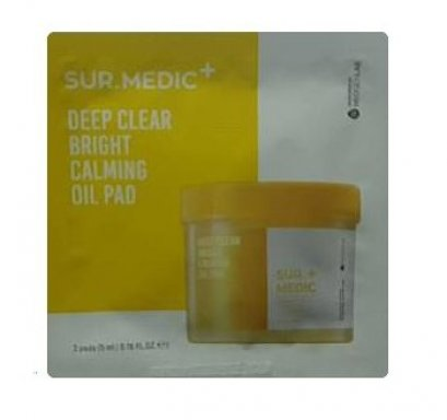 Neogen Deep Clear Bright calming oil pad