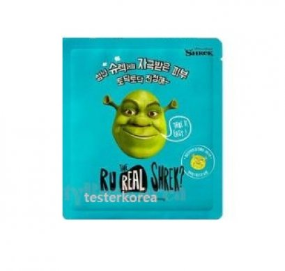 Dreamworks shrek are you the real shrek mask