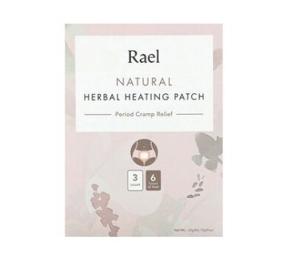 Real natural herbal heating patch