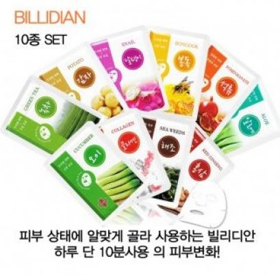 Billidian Moist essence mask pack #Red ginseng