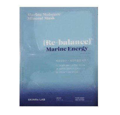 SKINRxLAB Marine Moisture Mineral mask