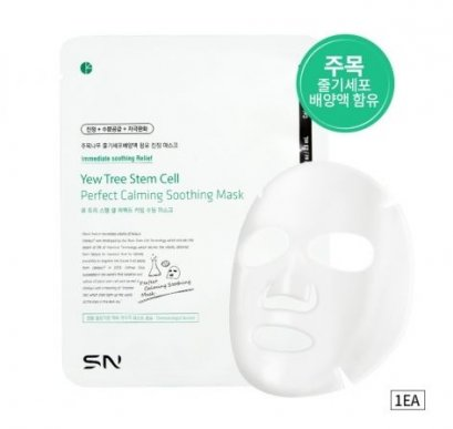 SN Perfect calming soothing mask (1EA)